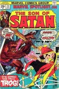 Marvel Spotlight #23 (1975)