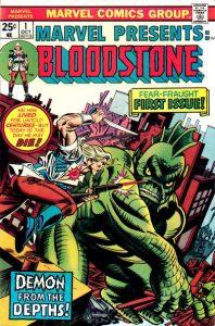 Marvel Presents #1 (1975)