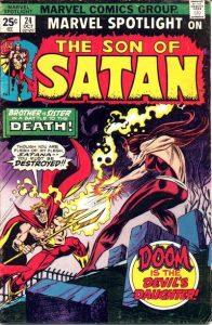 Marvel Spotlight #24 (1975)