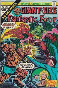 Giant-Size Fantastic Four #6 (1975)