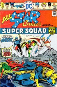 All-Star Comics #58 (1976)