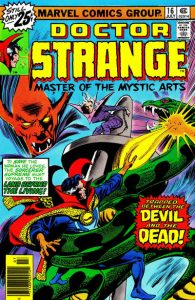 Doctor Strange #16 (1976)