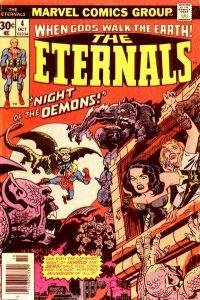 The Eternals #4 (1976)