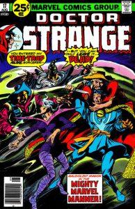 Doctor Strange #17 (1976)