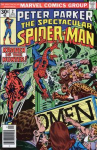 The Spectacular Spider-Man #2 (1977)