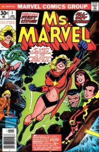Ms. Marvel #1 (1977)