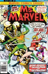 Ms. Marvel #2 (1977)