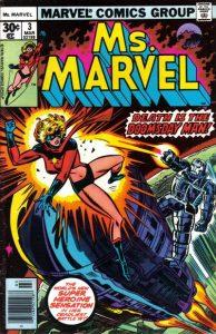 Ms. Marvel #3 (1977)