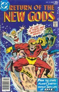 The New Gods #12 (1977)