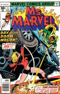 Ms. Marvel #5 (1977)