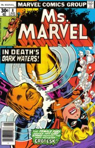 Ms. Marvel #8 (1977)
