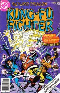 Richard Dragon, Kung-Fu Fighter #17 (1977)