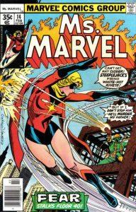 Ms. Marvel #14 (1977)