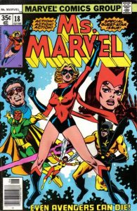Ms. Marvel #18 (1978)