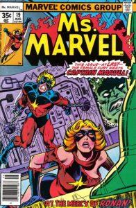 Ms. Marvel #19 (1978)
