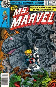 Ms. Marvel #21 (1978)