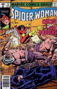 Spider-Woman #14 (1979)