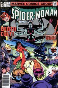 Spider-Woman #15 (1979)