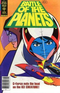 Battle of the Planets #2 (1979)
