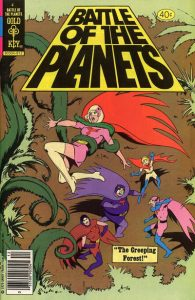 Battle of the Planets #4 (1979)