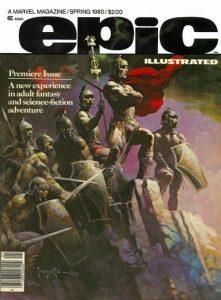 Epic Illustrated #1 (1980)