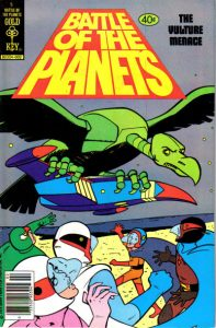 Battle of the Planets #5 (1980)