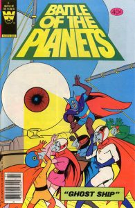 Battle of the Planets #6 (1980)