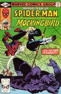 Marvel Team-Up #95 (1980)