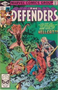 The Defenders #94 (1981)