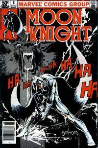 Moon Knight #8 (1981)