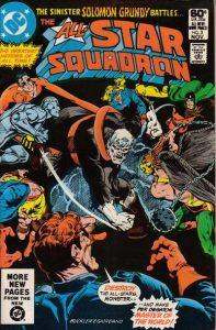 All-Star Squadron #3 (1981)