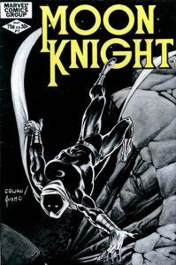 Moon Knight #17 (1982)