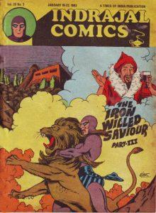Indrajal Comics #3 [446] (1983)
