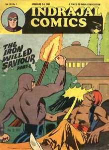 Indrajal Comics #1 [444] (1983)