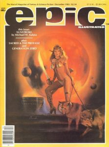 Epic Illustrated #21 (1983)