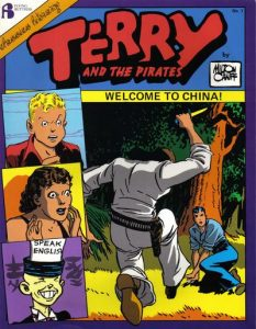 Terry and the Pirates #1 (1986)
