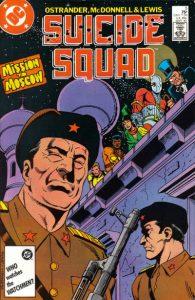 Suicide Squad #5 (1987)