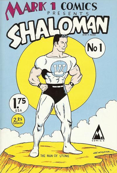 Shaloman #1 (1988)