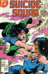 Suicide Squad #12 (1988)
