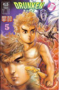 Drunken Fist #5 (1988)