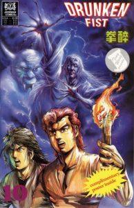 Drunken Fist #10 (1988)