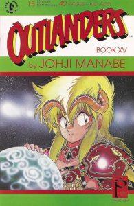 Outlanders #15 (1988)