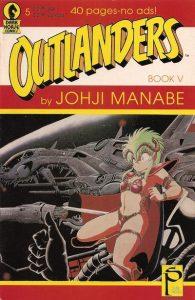 Outlanders #5 (1988)