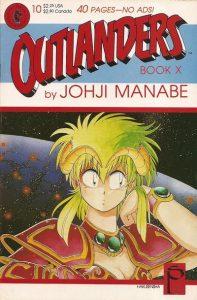 Outlanders #10 (1988)
