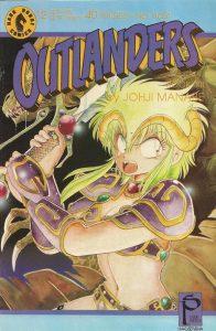 Outlanders #12 (1988)