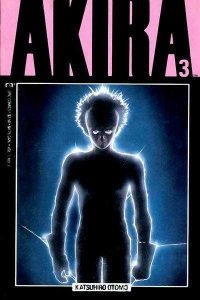 Akira #3 (1988)