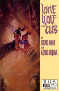 Lone Wolf and Cub #13 (1988)