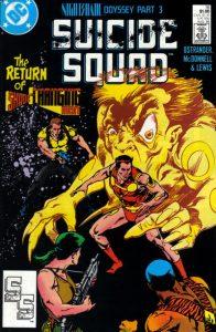 Suicide Squad #16 (1988)