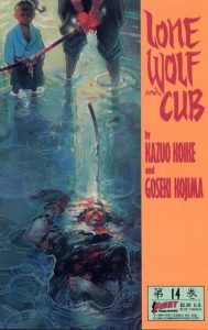 Lone Wolf and Cub #14 (1988)