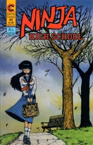 Ninja High School #5 (1988)